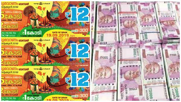 അടിച്ചു മോനേ... ഓണം ബംബർ  നറുക്കെടുത്തു, 12 കോടി ഈ നമ്പറിന്,  കോടീശ്വരന്മാർ ചങ്ക് സുഹൃത്തുക്കൾ!