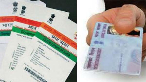 Last Date Linking Pan Card With Aadhaar Card