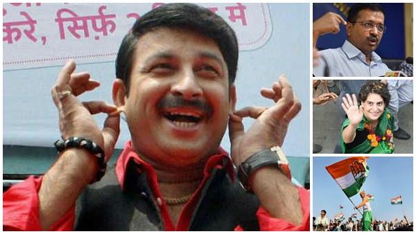ദില്ലിയില് തിരഞ്ഞെടുപ്പ് നേരത്തെയാക്കാന് ബിജെപി... ലക്ഷ്യം ഇതാണ്, കളത്തിലിറങ്ങി പ്രിയങ്കയും