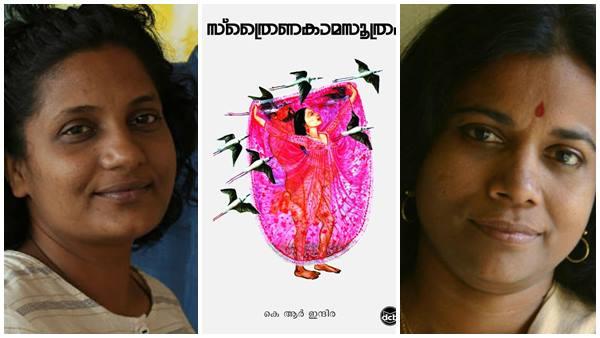 Artist Jalaja Mol Against Kr Indira On Her Racial And Communal Remarks On Facebook