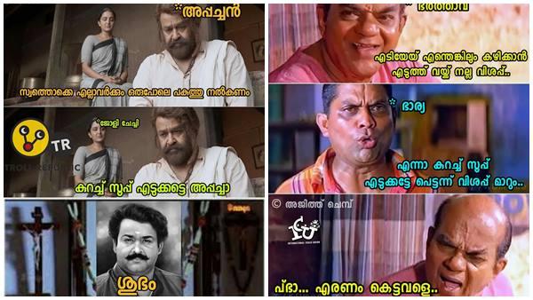 Koodathai Serial Murder Social Media Trolls Mocking Jolly