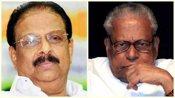 K Sudhakaran and VS