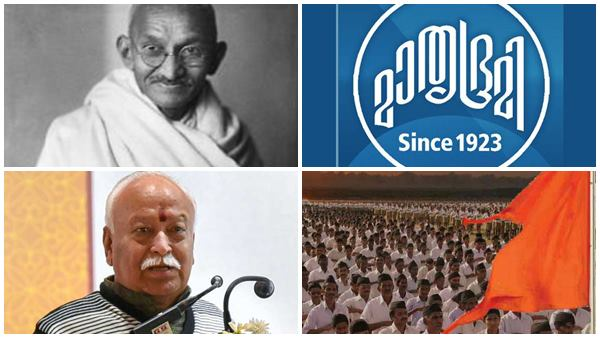 Mathrubhumi Daily Published Article On Gandhi Written By Rss Chief