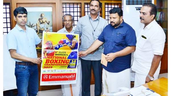 ദേശീയ ബോക്സിങ് ചാംപ്യൻഷിപ്പ്: ബ്രോഷർ പ്രകാശനം ചെയ്തു,കണ്ണൂരിൽ മത്സരത്തിനെത്തുന്നത് 330  താരങ്ങൾ