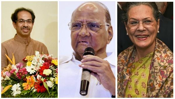 മഹാരാഷ്ട്രയില് ബിജെപി പുറത്ത്? ' മഹാ വികാസ ആഗധി' അധികാരത്തിലേക്ക്?പ്രഖ്യാപനം നാളെ