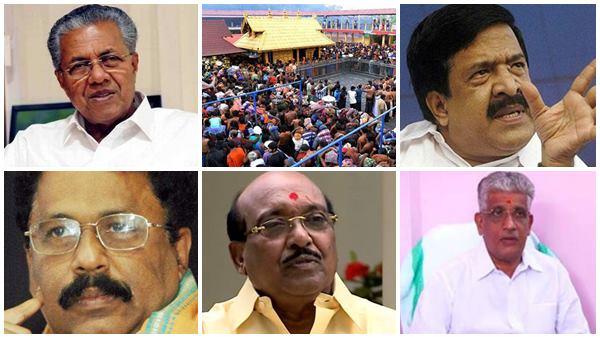 ശബരിമല: ബിജെപിക്ക് സുവർണാവസരം, സിപിഎമ്മിന് നവോത്ഥാനം, ഇരുതോണിയിലും കാലിട്ട കോൺഗ്രസും