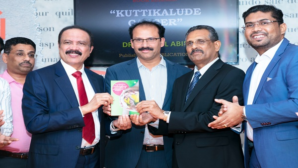 Kuttikalude Cancer Book Released In Shrajah Book Fair