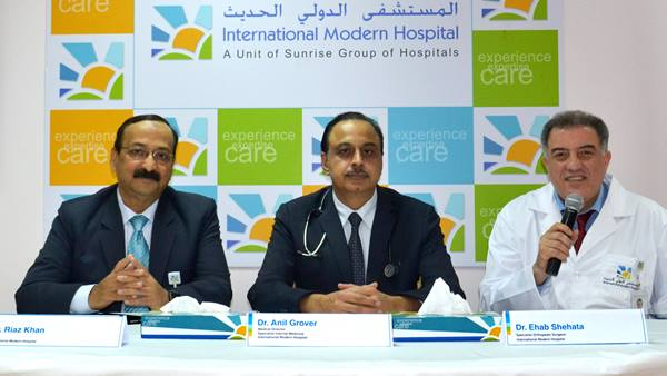 Dubai Based Hospital Successfully Completes Life Saving Surgery For Cancer Patient