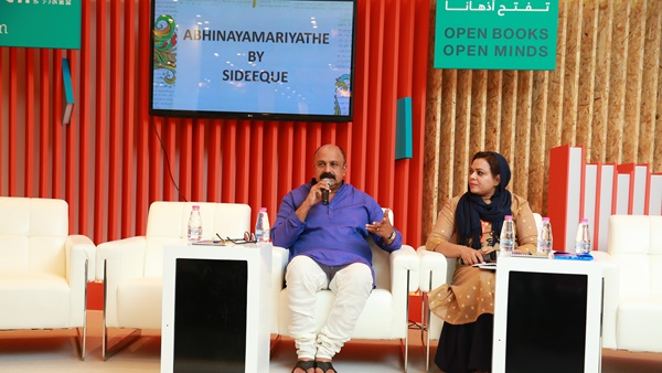 Actor Siddique Book Released In Sharjah Book Fair