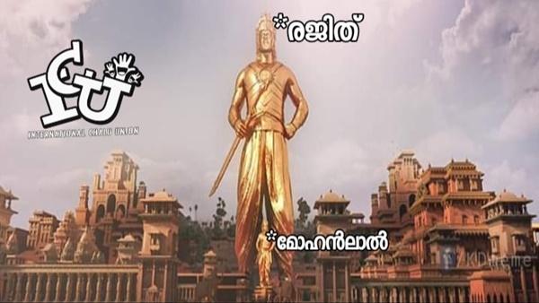 Bigg Boss Malayalam Season 2 Social Media Jokes On Rajith Kumar Mohanlal