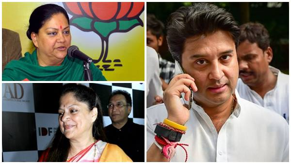 Madhya Pradesh All The Prominent Gwalior Royal Family Members Are In Bjp Now