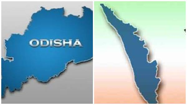 What Kerala Should Learn From Odisha In Skill Development And Affordable Healthcare