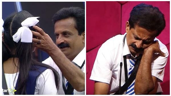 Bigg Boss Malayalam Season 2 Dr Rajith Kumar Will Not Be In The Show Fans Reactions
