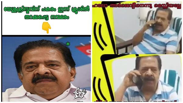 Ramesh Chennithala S Video Making Calls To Overseas Congress Leaders Ends In Jokes