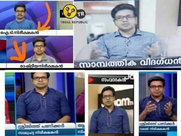 Who Is Sreejith Panicker Many People Ask This Question