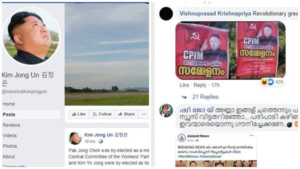 Mallus Commenting On A Facebook Page Named Kim Jong Un But The Truth Is Different