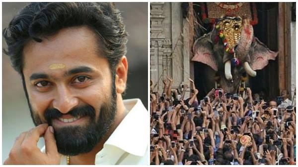 Unni Mukundan Supports The Decision To Cancel Thrissur Pooram Due To Coronavirus