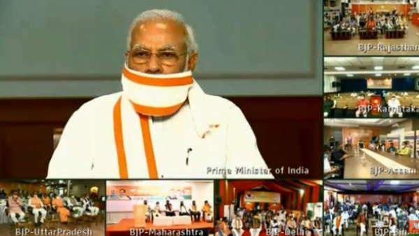 കൊവിഡ് കാലത്ത് മികച്ച പ്രവർത്തനം, ബിജെപി പ്രവർത്തകരെ അഭിനന്ദിച്ച് പ്രധാനമന്ത്രി