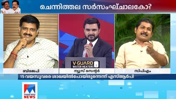 M Swaraj Gives Befitting Reply To Sandeep Varier In Manorama News Counter Point Debate
