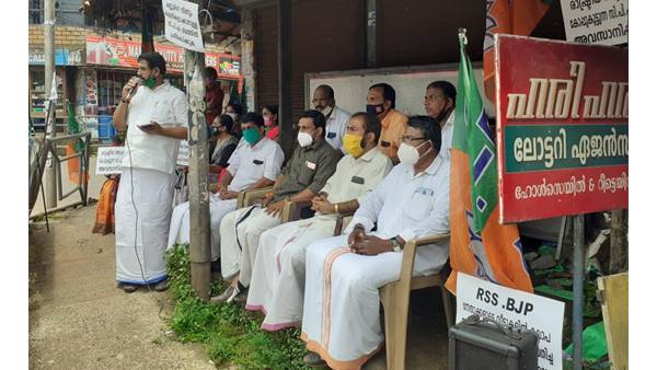 kannurcongress12566