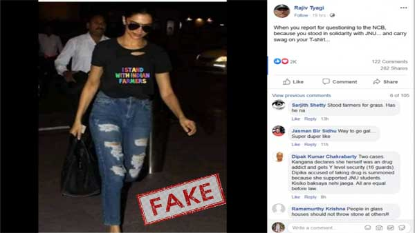 Fact Check Deepika Wore A T Shirt With A Caption In Support Of Farmers During Ncb Questioning
