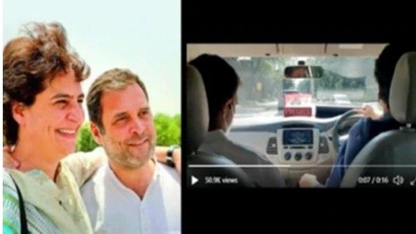 Rahul Gandhi And Priyanka Gandhi Not Jocked During Their Journey Towards Hathras