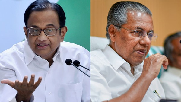 P Chidambaram opposes Kerala government decision