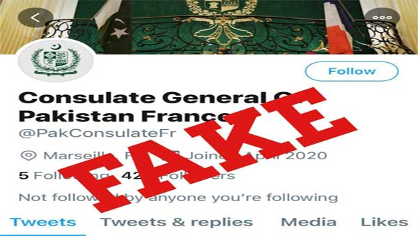 Fact Check French Authorities Has Not Cancelled The Visas Of 183 Pakistani S