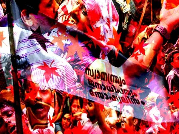 കൊവിഡ് മാനദണ്ഡം ലംഘിച്ച് ആഹ്ലാദപ്രകടനം: കോട്ടയം മെഡിക്കൽ കോളേജിൽ എസ്എഫ്ഐ പ്രവർത്തകർക്കെതിരെ കേസ്