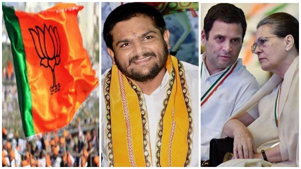 ഗുജറാത്ത് കോൺഗ്രസ് ഭരിക്കും? ബിജെപിക്ക് ഞെട്ടൽ, സർക്കാരിനെതിരെ പട്ടേൽ സമുദായം.. പിന്തുണ കോൺഗ്രസിനോ?