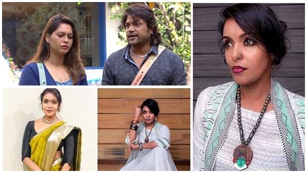 Bigg Boss Malayalam 3: Sandhya Manoj's mass dialogue to Sajna Firoz khan on prank call goes viral |  Finally, for the evening, Polly Feroz's great work;  Bigg Boss star with Mass reply