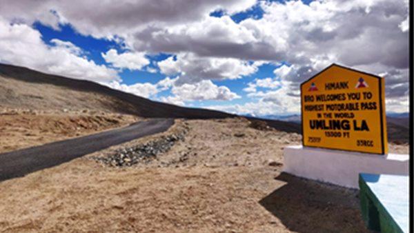 ലോകത്തിലെ ഏറ്റവും ഉയരമുളള റോഡ് കിഴക്കന് ലഡാക്കില് നിർമ്മിച്ച് ഇന്ത്യ, 19,300 അടി മേലെ