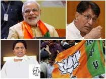 Bjps Up Victory Is Larger Than Life