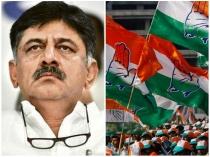 No Threat To Jds Congress Government In Karnataka Says Dk Shivakumar