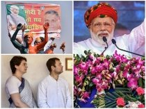 2014 Exit Poll Predictions Have A Look Here