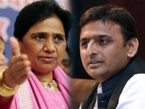 Akhilesh Replay To Mayawati That Ready To Go Solo In Assembly Bypoll
