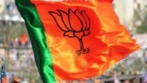 Bjp Gets First Zilla Parishad In Bengal