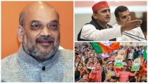 Two More Rajya Sabha Mp S Will Resign And Join Bjp