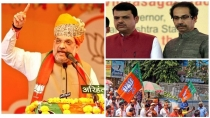 Bjp Have Secret Plan B In Maharashtra