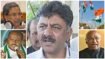 Congress Focus On New State President In Karnataka
