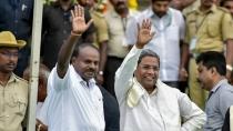 Hd Kumaraswamy Against Congress Leader Siddaramaiah