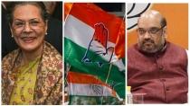 5 Leaders Including Mla Joins Congress In Hariyana