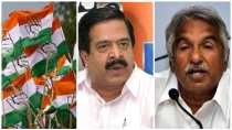 Kerala By Election If Udf Fails These Leaders Will Get Fired