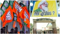 Kerala Assembly Election Bjp Eyes On Minority Votes In Manjeswar
