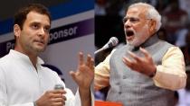 Maharashatra Assemby Election 2109 Modi To Address 2 Rallies Rahul 3 In Maharashtra