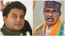 Madhya Pradesh Ministers Portfolio Allocation Fresh Headache For Shivraj Singh Chouhan