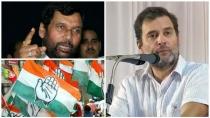 Rahul Gandhi Gave Nod To An Alliance With Ljp In Bihar