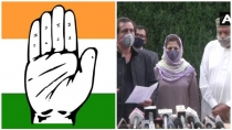 Congress Collaborates With Gupkar Alliance In Jammu And Kashmir