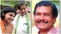 Congress Leader Adv Veena S Nair S Open Letter To Cpm Leader A Sampath