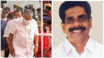 Mullappally Ramachandran Asks To Take Case Against Pinarayi Vijayan For Violating Covid Protocol